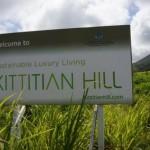 Сент Киттс - Kittitian Hill