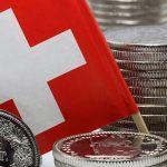 Как Получить Номер Корпоративного Банковского Счета в Швейцарии за Один День?