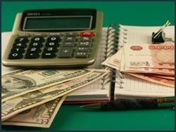 диверсификация вкладов