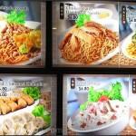 Сингапурский «сыр» — 2: собственно сыр, или еда и продукты в Сингапуре