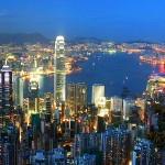 Оффшорный симпозиум в Гонг Конге – Добро пожаловать!