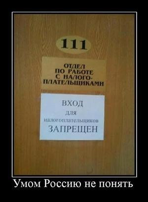оффшорные схемы Российских бизнесменов