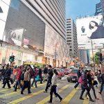 Бизнес иммиграция в Гонконг