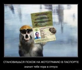 Множество Плюсов от Обладания Вторым Паспортом