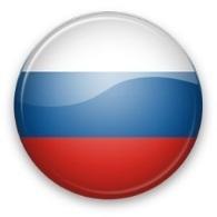 изменения порядка работы с оффшорами в России