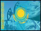 Все о работе с оффшорными компаниями для граждан Казахстана