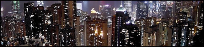 Гонконг остается самой свободной экономикой мира и в 2012 году