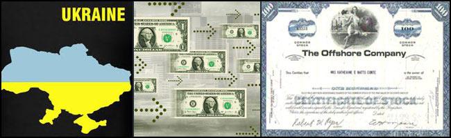 выплата дивидендов иностранной компании