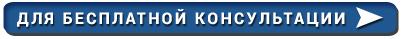 Гражданство Молдовы за инвестиции – от 35000 EUR