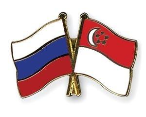 двустороннее соглашение Сингапур и Россия