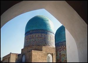 работа узбекской компании с оффшорной