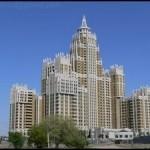 Как использовать подписанные Казахстаном соглашения об избежании двойного налогообложения? Часть 2