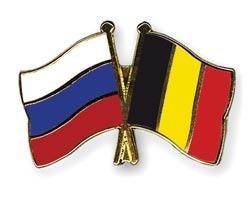 Соглашение Россия Бельгия