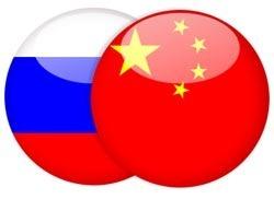 соглашение Россия Китай