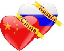 дружба России и Китая