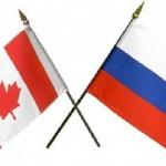 Соглашение об устранении двойного налогообложения между Россией и Канадой