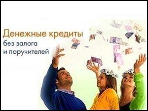 срок договора займа денежных средств