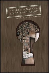 факты из истории Сингапура