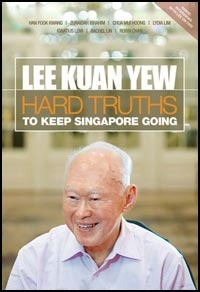 конституция Сингапура