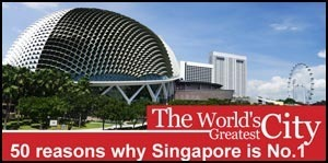 партии Сингапура