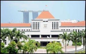 Комиссия по государственной службе Сингапура