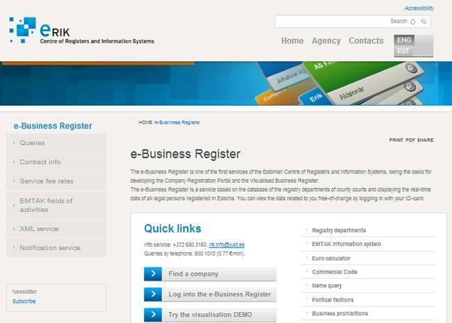 регистр бизнеса в Эстонии