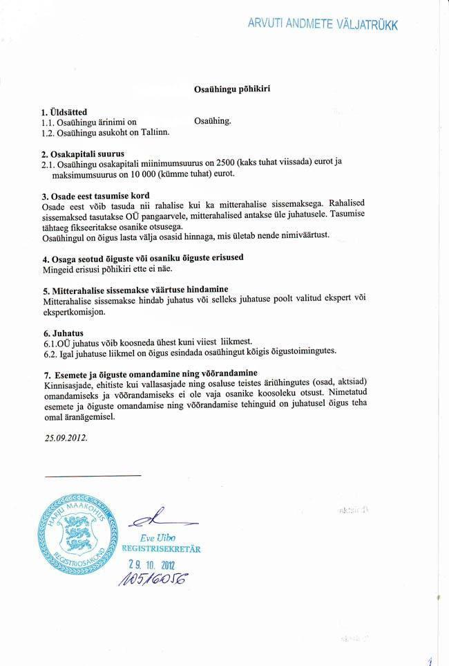уставные документы в Эстонии