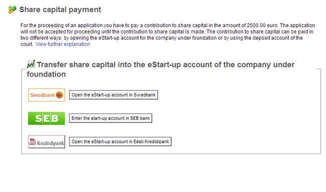 уставной капитал Эстония