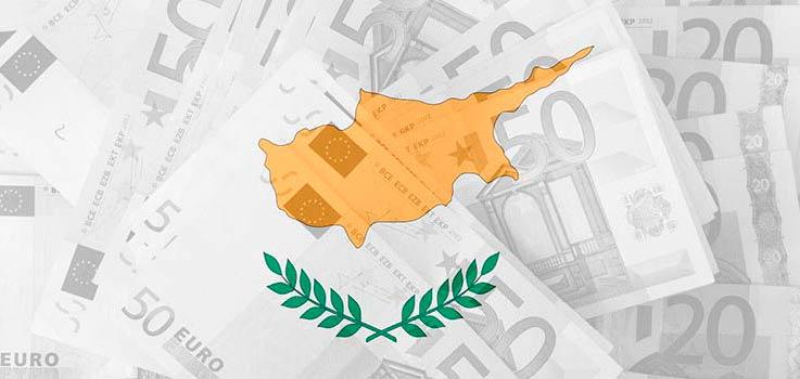 дивиденды кипрской компании