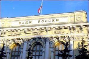 А Вы уже подготовились к тому, что ваш оффшорный или иностранный банковский счет будет привязан к России?