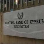 """Банкам Кипра Предложены варианты по """"спасению"""" от полного экономического коллапса"""