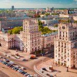 Как легально не платить подоходный налог с частного лица в Беларуси?