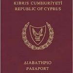 Как получить второй паспорт гражданина Кипра за два месяца?