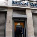 Новости о существующих ограничительных мерах Кипра