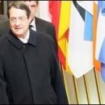 Что пророчит план по спасению кипрских банков?
