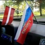 Российские деньги в Латвии