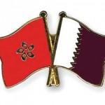 Подписано Соглашение об избежании двойного налогообложения между Гонконгом и Катаром