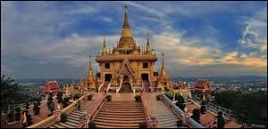 крупные инвестиции в Тайланде