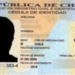 Чили, единственная из стран Латинской Америки ожидает решение США о вхождении в список безвизовых стран США