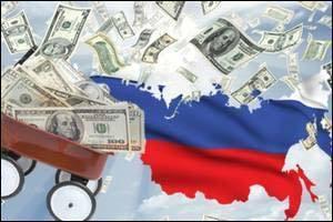 Деофшоризация в России