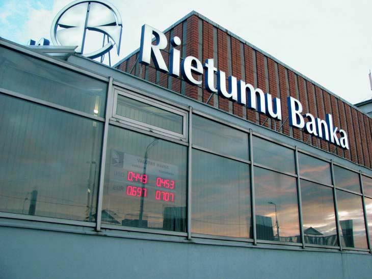 Ищете надежного партнера в вопросах финансирования? Обращайтесь в Rietumu Bank!