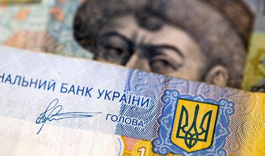 Как Украинцу открыть счет в иностранном банке?