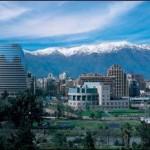 Иммигрировать в Чили и получить квартиру бесплатно? Внимание — Социальное жилье в Чили!