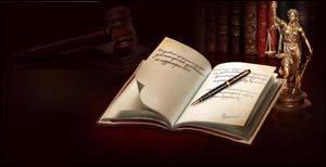 юридическая структура оффшора