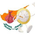 Кипр намерен создать единый Государственный Реестр Трастов