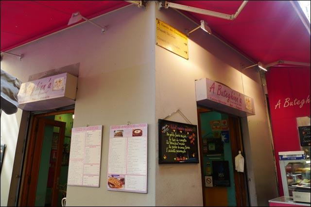 Place Rossetti в Ницце