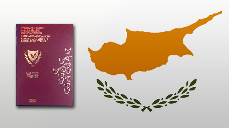 гражданство за инвестиции Кипра
