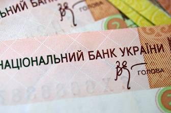 Открыть счет гражданину Украины