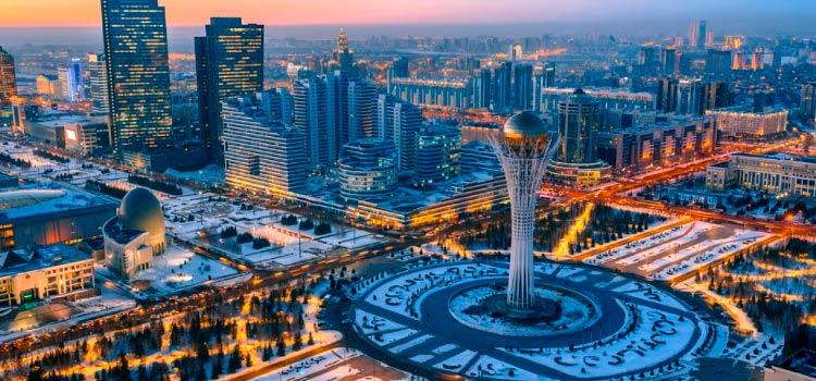 Евразийский центр  Казахстан