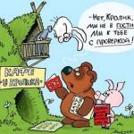 Почему в России и Украине еще много лет будут нужны оффшоры?
